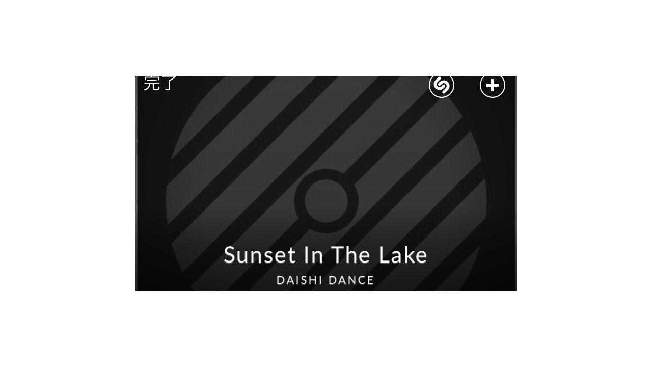 気になる1曲 _ Sunset In The Lake - Daishi Dance