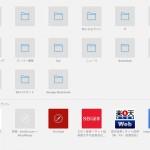 iPhone,iPad,MacなどのSafariで一気に一番下までスクロールする方法