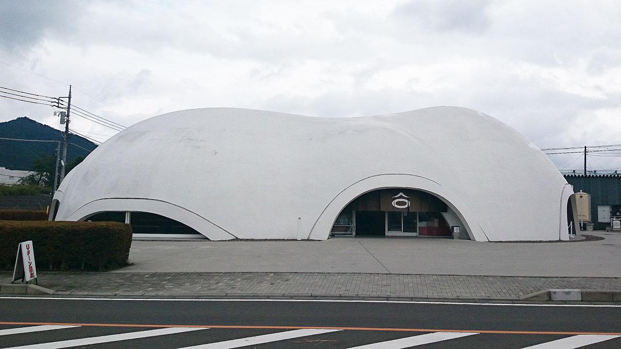 ほうとう不動東恋路店建物