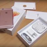 iPhone 6s(Rose Gold 128GB)開封しました!