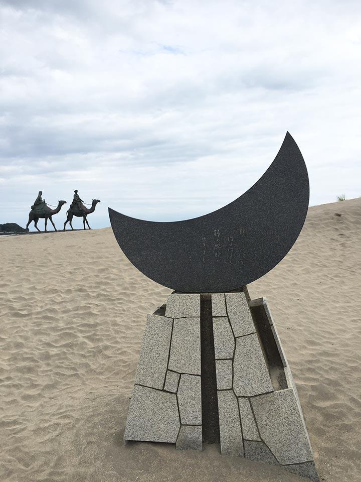 月の砂漠記念碑