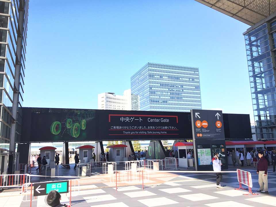 2015東京モーターショー出口