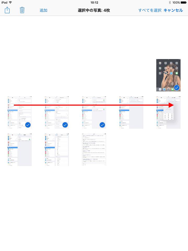 iPad選択画面