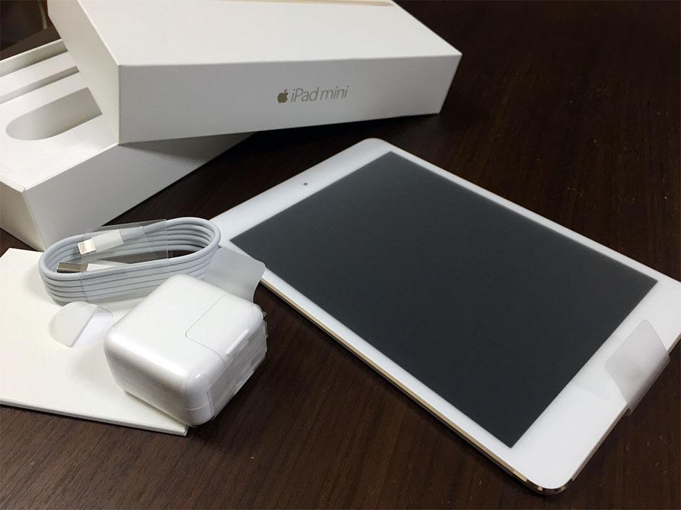 iPad mini 4と付属品