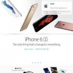 iPhone/iPadでホームページのブックマークをホーム画面に登録する方法