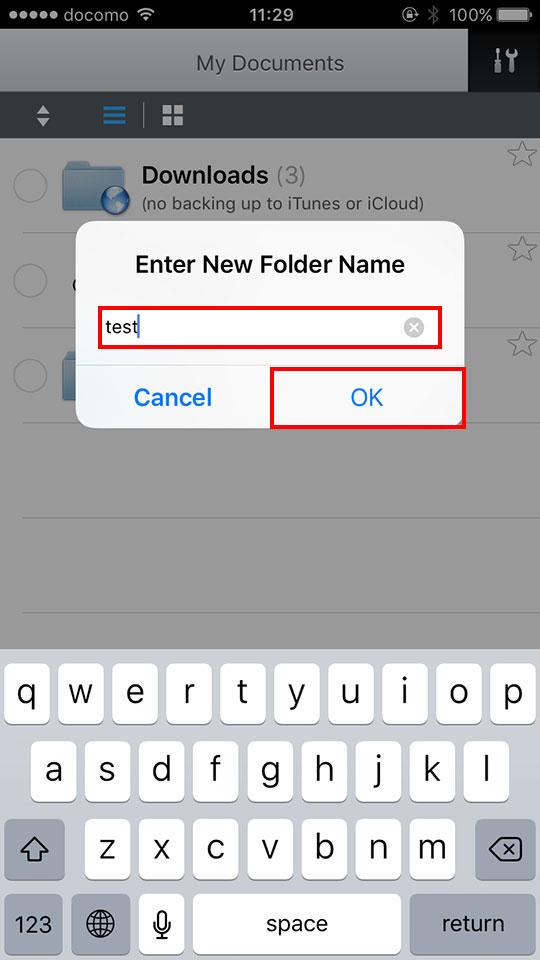 iPhone/iPadでGood Readerを使って見られたくない画像を隠す方法