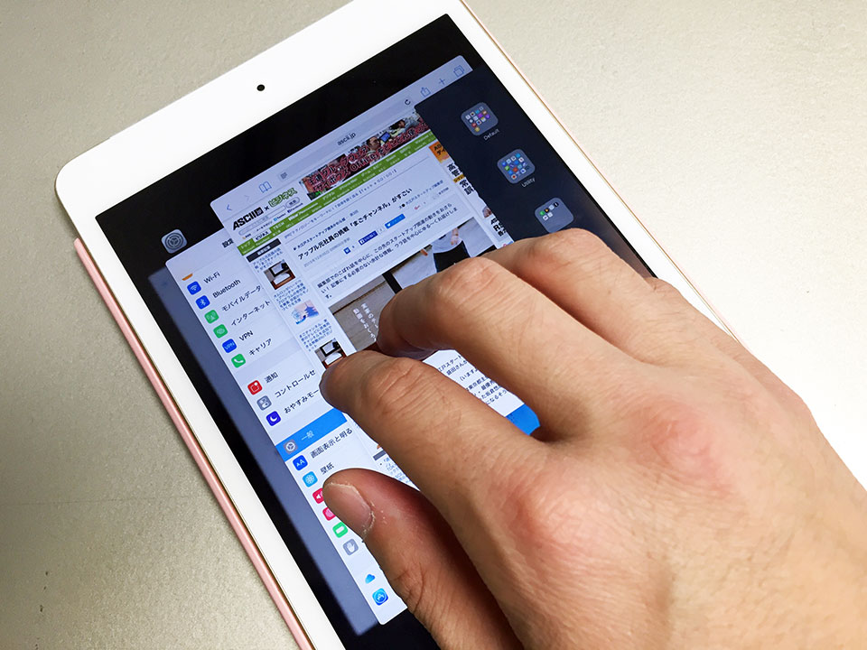 iPadmini4_4本指でAppスイッチャー
