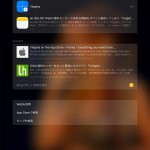 iPad、iPhoneにアプリをインストールしすぎて、お目当てのアプリが探せない件。今更ながらSpotlightが素敵。