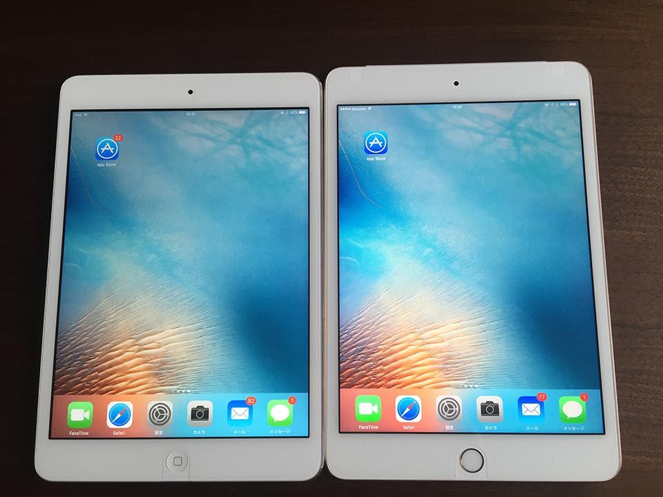 iPad mini 4 vs iPad mini 2