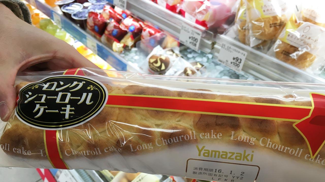 ヤマザキロングシューロールケーキ
