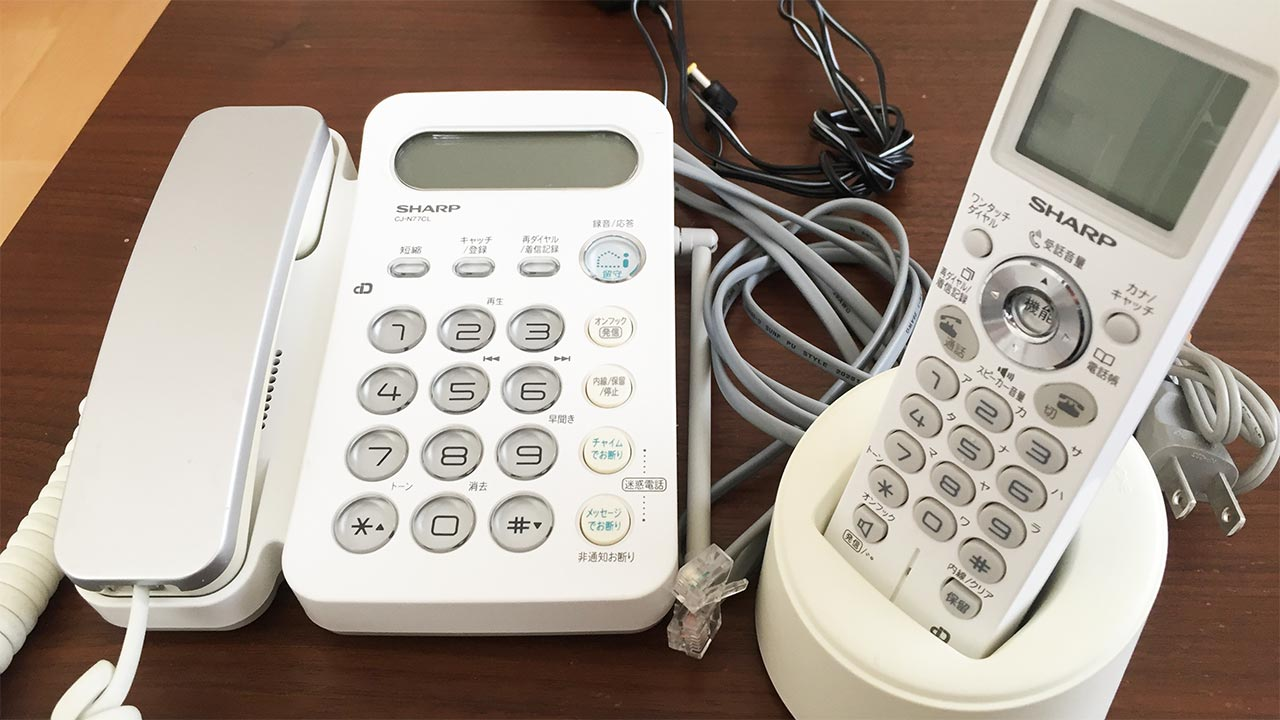 CJ-N77CL電話機シャープ製