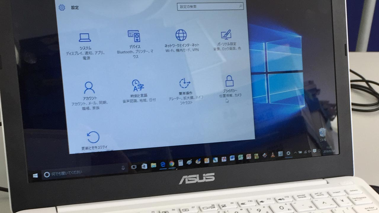 Windows 10 VPN設定
