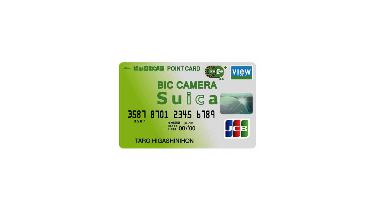 BicSuicaカード