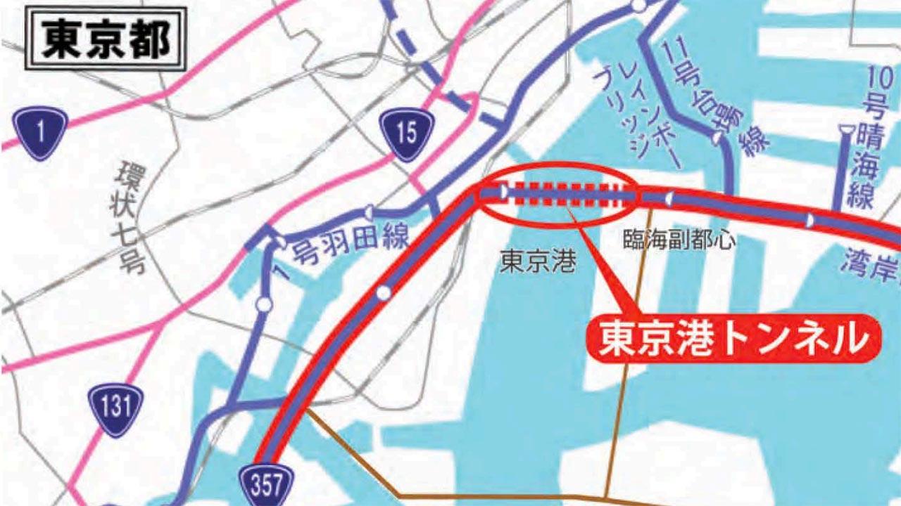 国道357号線東京港トンネル西行き完成