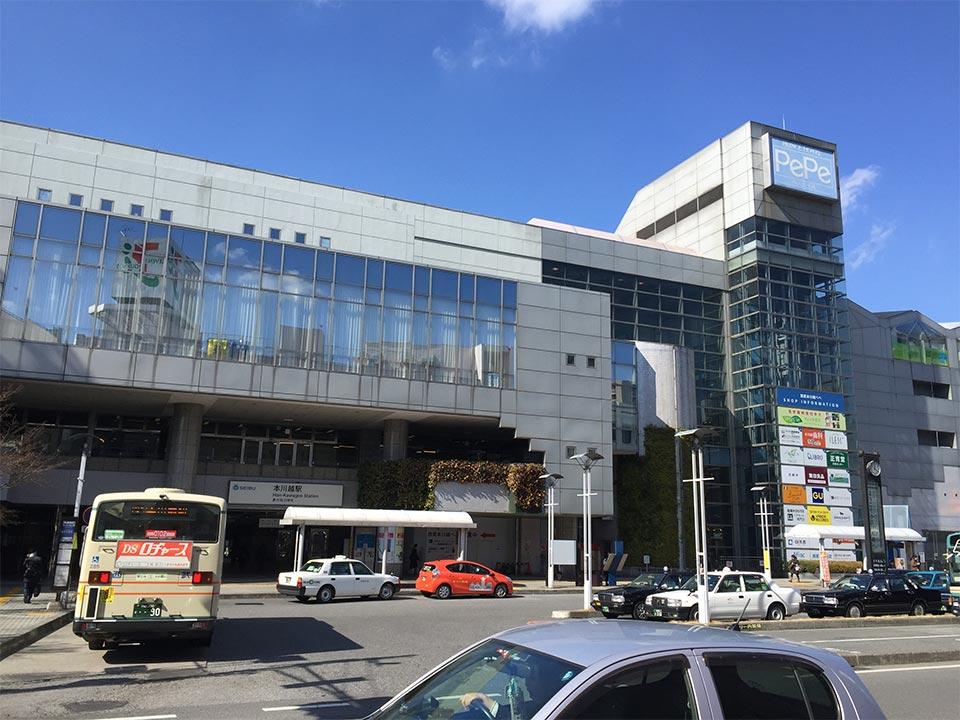 本川越駅前