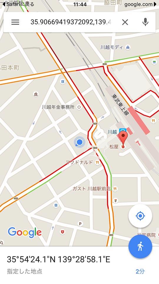 川越駅前の地図iPhone
