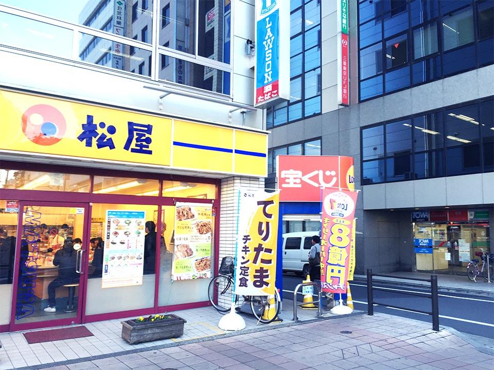 川越駅西口松屋