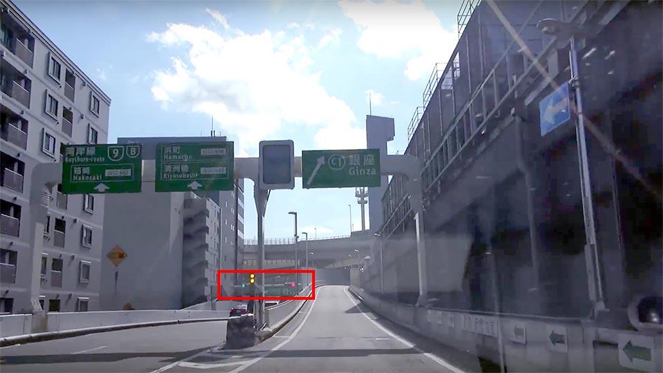 箱崎ロータリーの信号