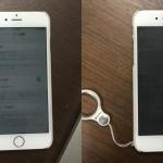 iPhoneの画面を一番暗い状態から、さらに暗くする方法