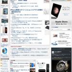 Safariで、iPhoneやiPadにパソコン版ホームページを表示するには(iOS9.2)