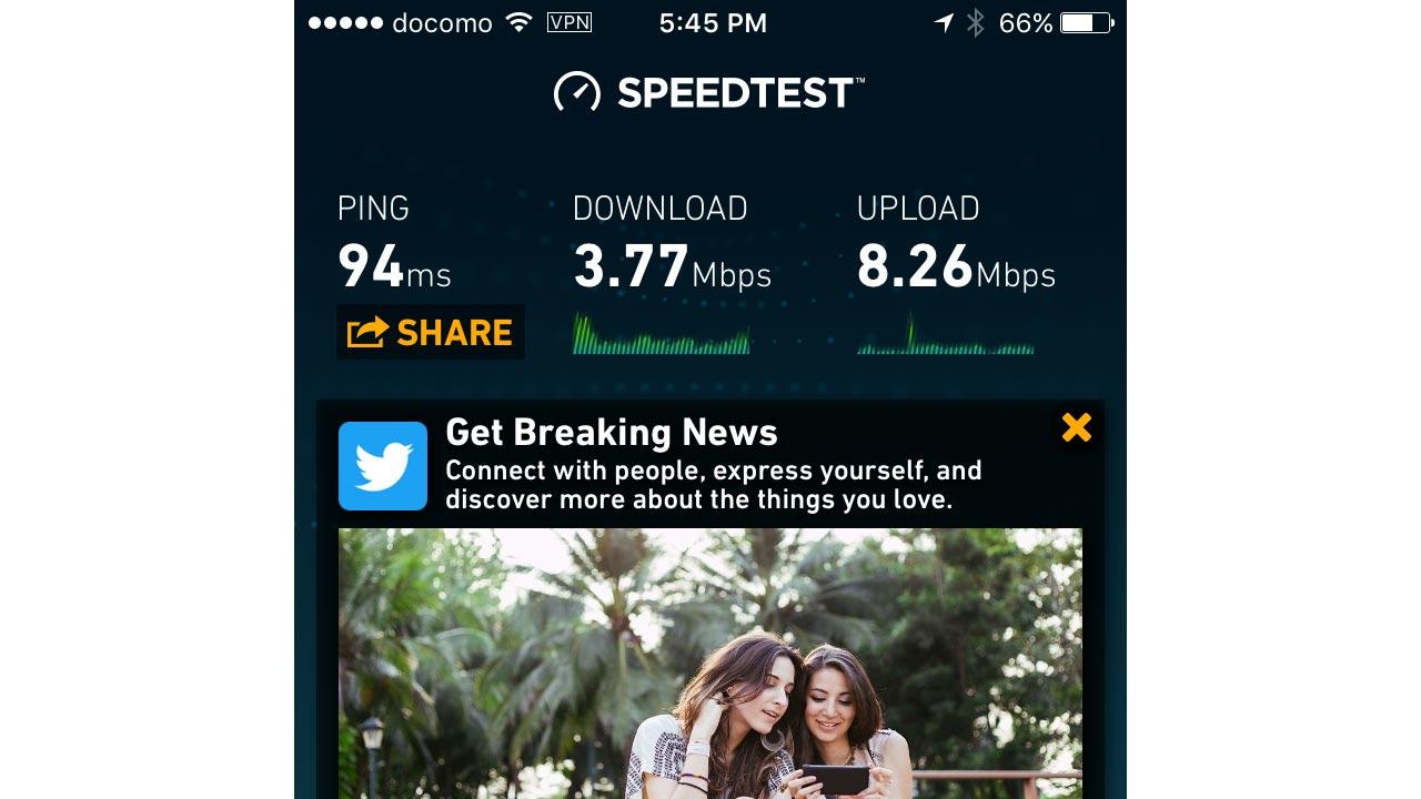スピードテストイオンモール幕張VPN