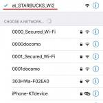 7Spotだけじゃない!Starbucksやイオンモールの無料Wi-Fiも「この方法」でVPNが使えました