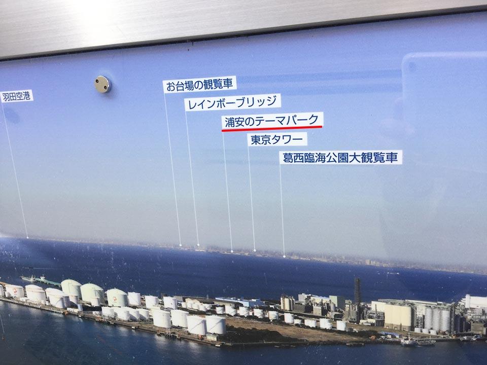 千葉ポートタワーの案内図