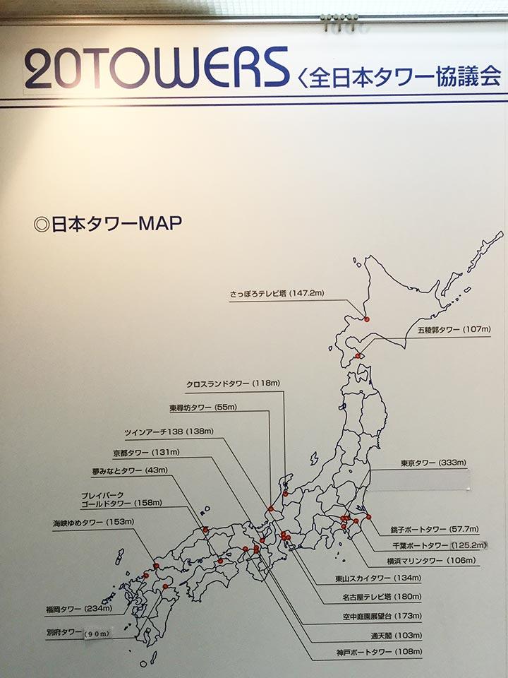 千葉ポートタワーの日本タワーMAP
