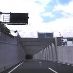 祝!国道357号線 東京港トンネル(西行き) が開通! 早速撮影してきました。