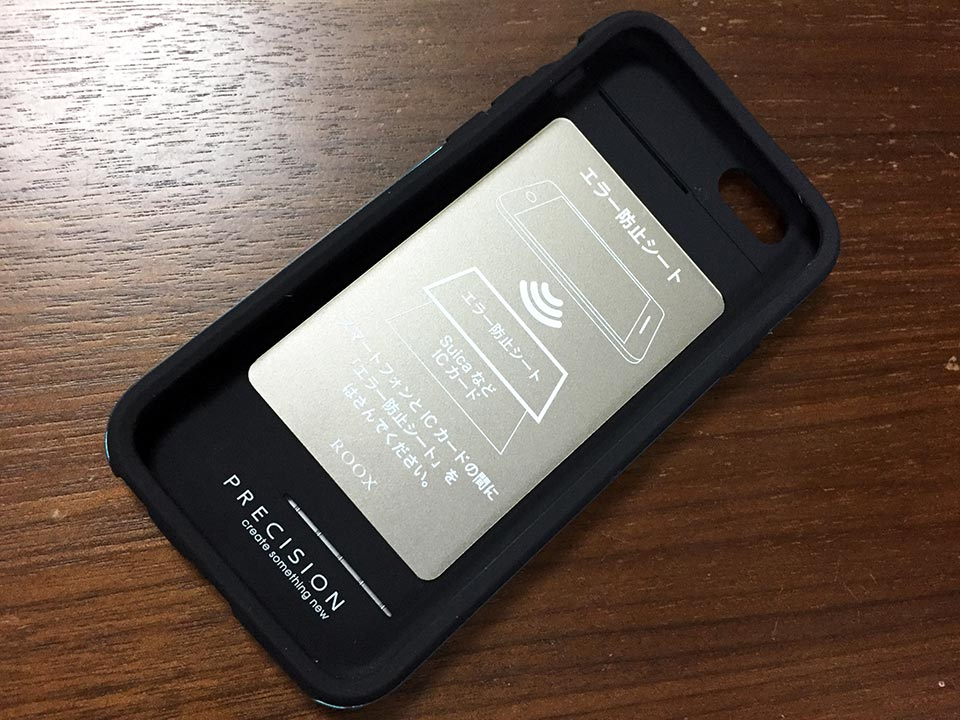 PRECISION Hybrid Case iPhone 6ケース