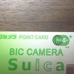 Bic Suicaカードに普通の記名式のSuicaカードを紐付けしてiPhoneのケースに入れたらちょっと捗った件