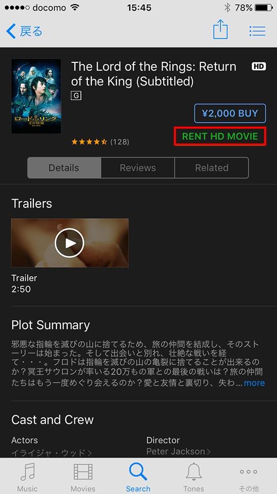 iTunes Store Movie画面