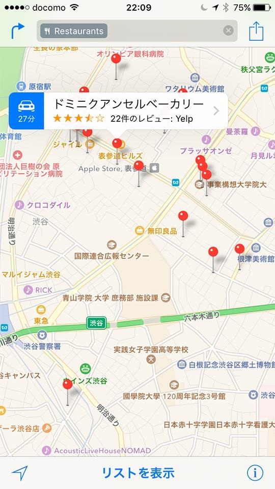 iPhoneマップアプリ