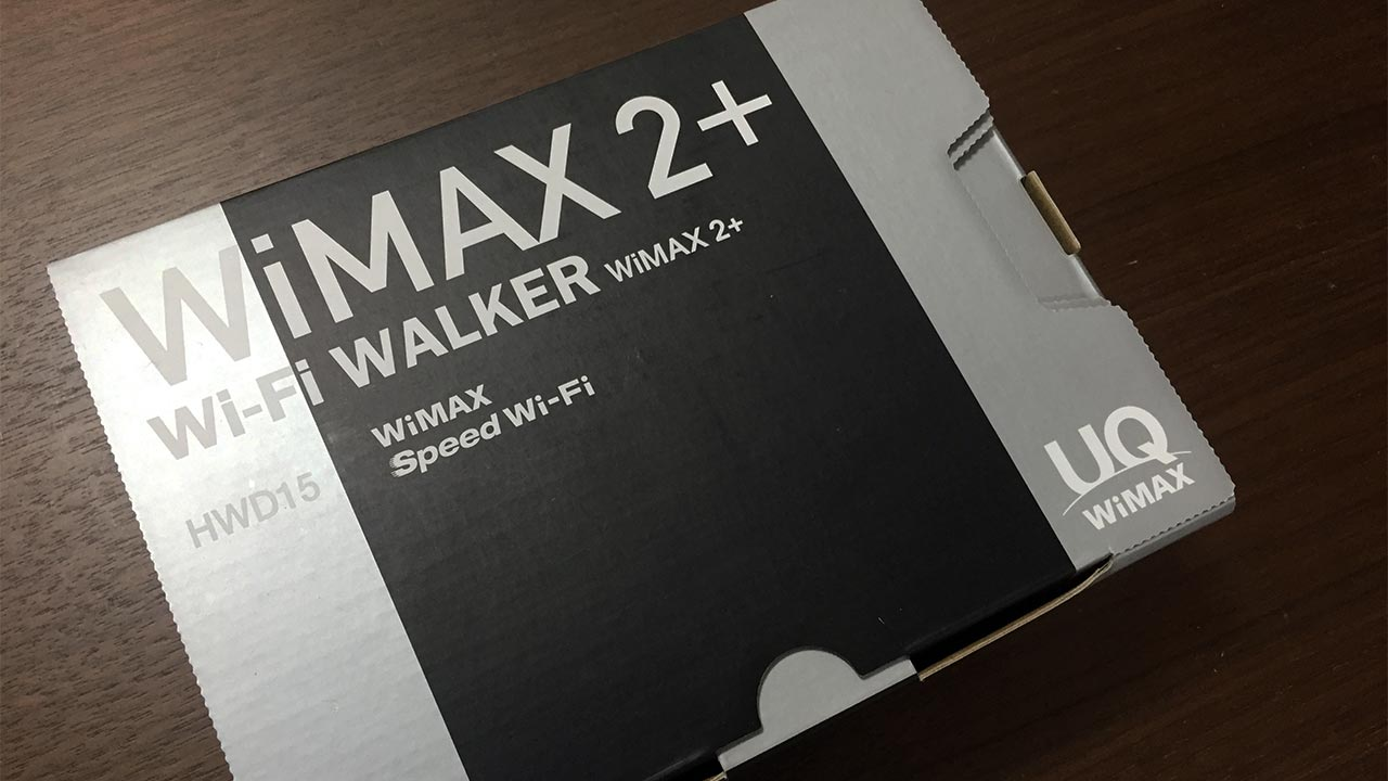 WiMAX2+HWD15ファーウェイ製
