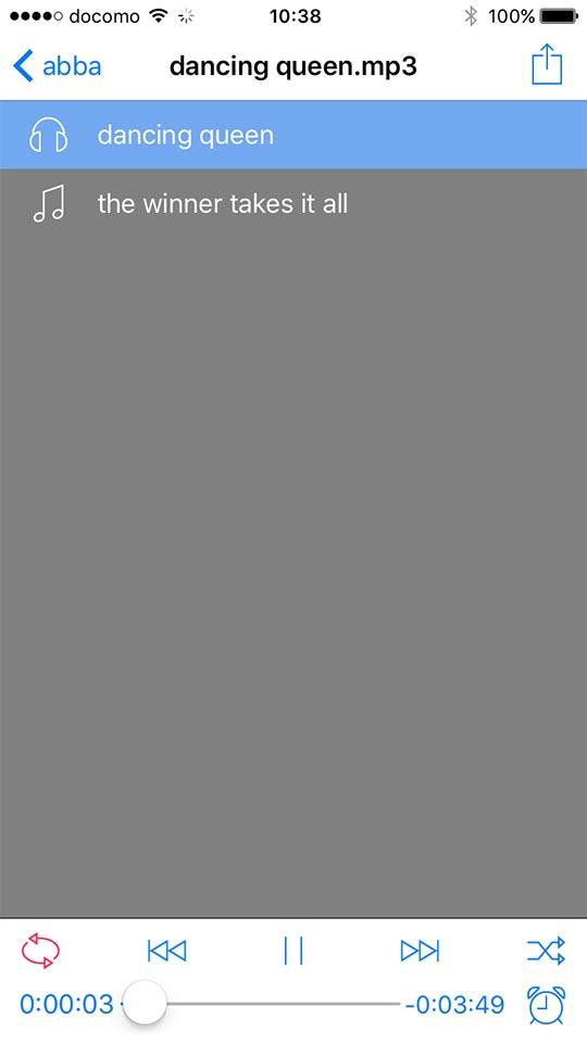 FileExplorerアプリ設定mp3ファイル画面