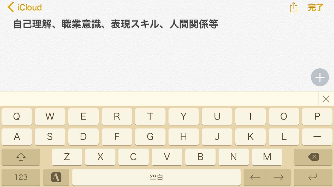 スマホアプリ「もじかめ」Android,iOS対応