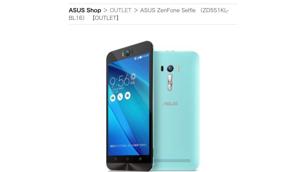 ASUS Zenfone Selfie ZD551KL-BL16) OUTLET