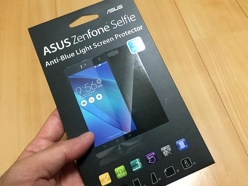ASUS Zenfone Selfie ZD551KL) OUTLET IIJ MIO 保護フィルム