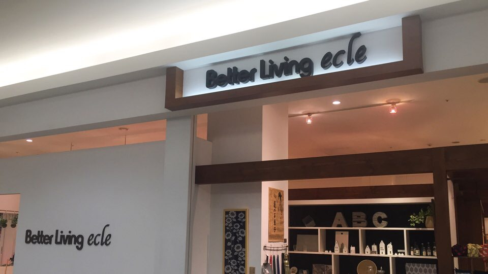 Better Living ecle