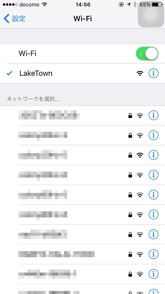laketownレイクタウンWi-Fiスポット