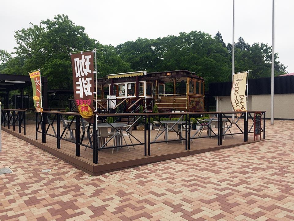 トロリーバス那須高原SA(上り線)