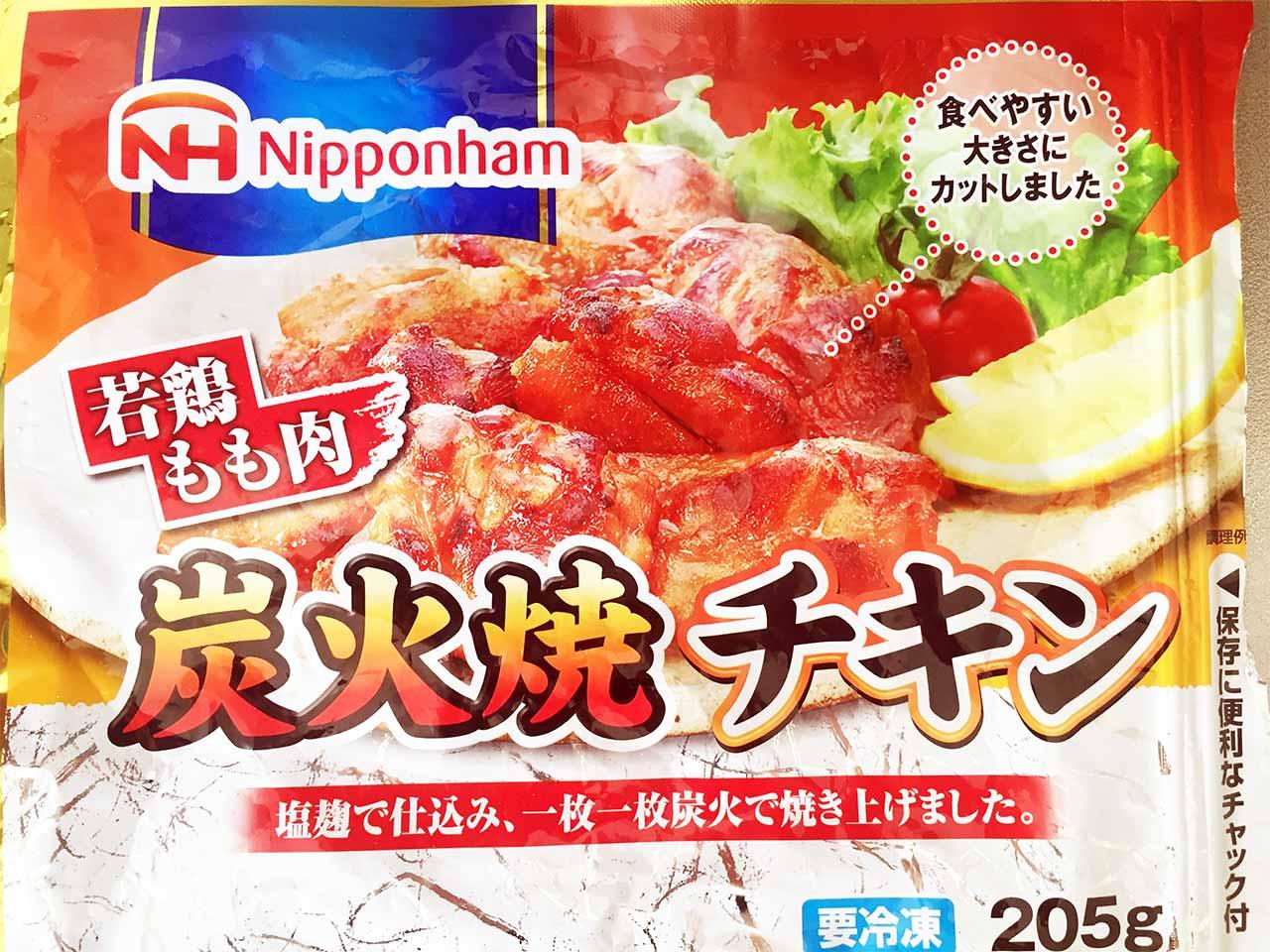 パッケージ表面若鶏もも肉 炭火焼チキン日本ハム