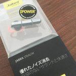 Jabra StealthのBluetoothヘッドセットを購入しました