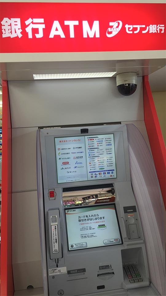 セブンATM_栃木県佐野サービスエリアSA