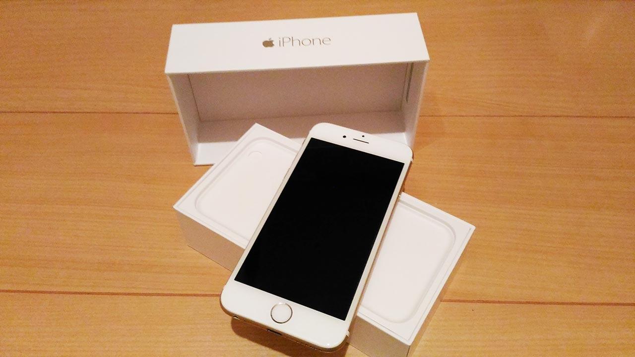 iPhone 6本体と箱たち