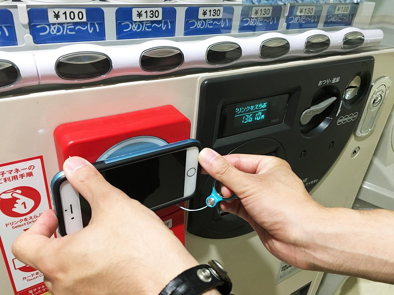 Suica対応の自動販売機