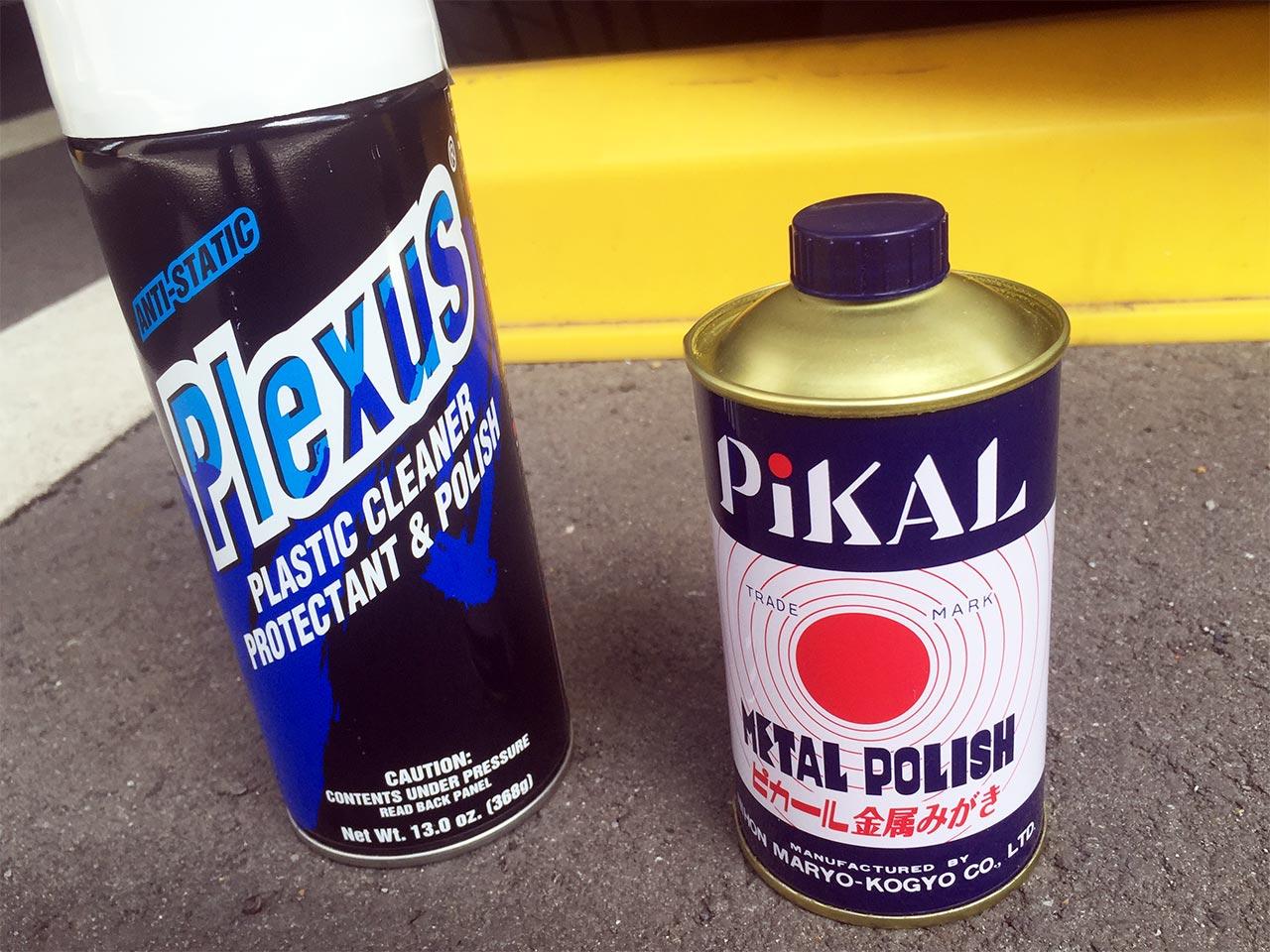 プレクサス(Plexus)とピカール(PiKAL)