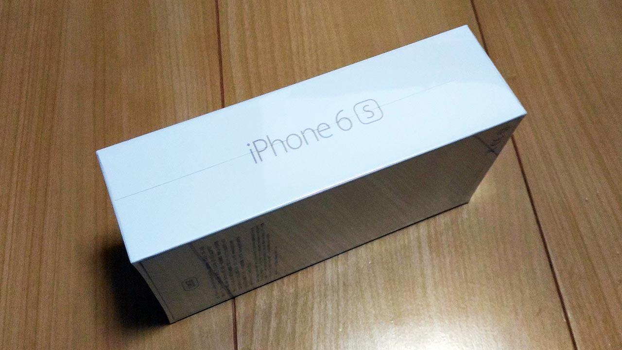 iPhone 6S ケース箱側面