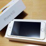 これからもよろしくね! iPhone 6s!