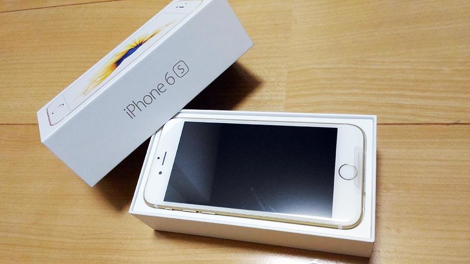 iPhone 6S ケースと本体